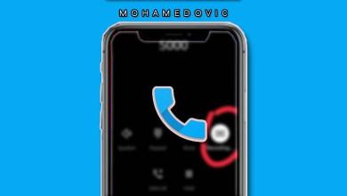 """كيفية التخلص من رسالة """"يتم الأن تسجيل المكالمة"""" لهواتف OnePlus"""