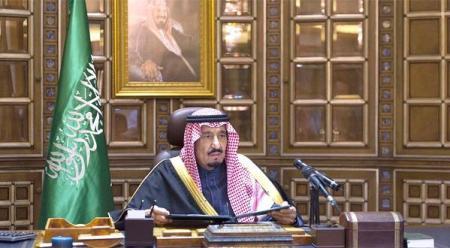 prince-salman-speech-23012015-001
