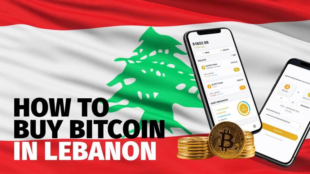 bitcoin libanas padaryti btc