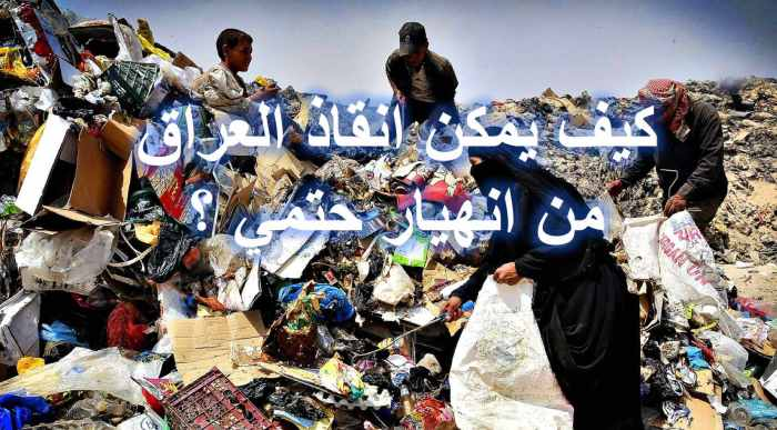 صورة الفقر ٢