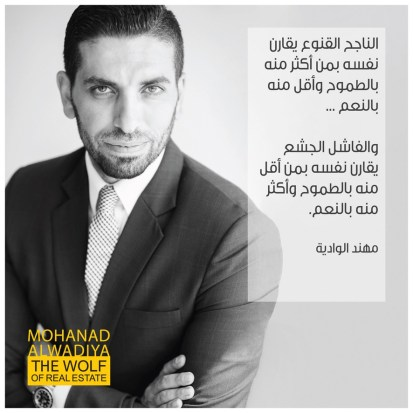 Mohanad Alwadiya_Social Media Quotes 1-3