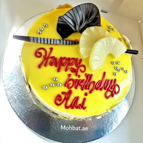 1/2 half kg cake delivery in Dubai Sharjah Ajman pineapple cheesecake