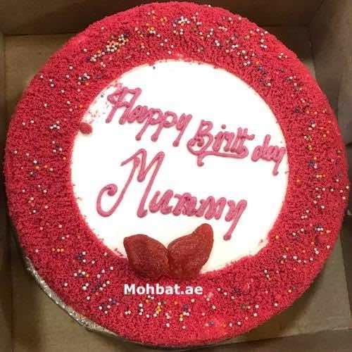 Half kg cake delivery in Karama and Bur Dubai