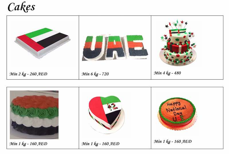 UAE National Day Cake Delivery Sharjah