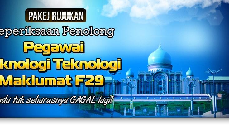 Panduan Peperiksaan Penolong Pegawai Teknologi Maklumat F29