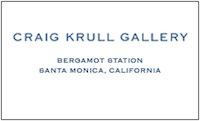 Krull_Logo