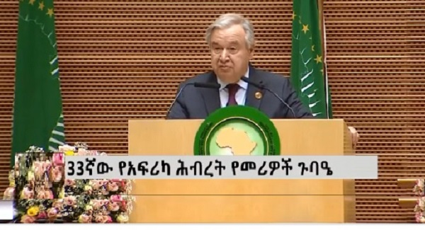 UN Guarantees Full Support for African Union's Peace and Security Initiatives