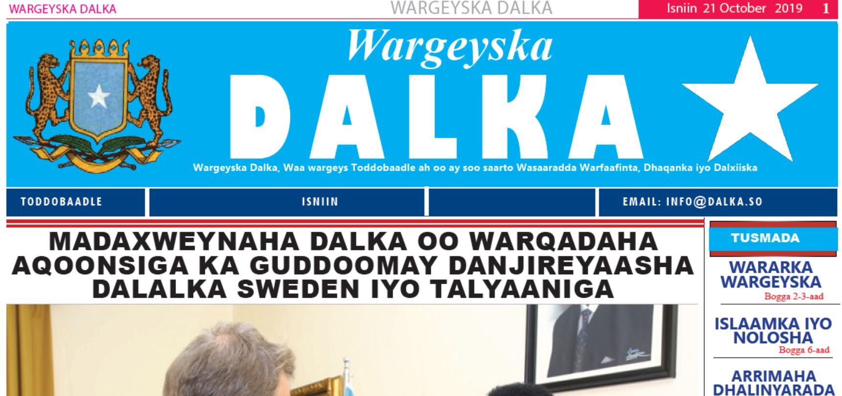 Wargeyska Dalka Isniin 21 October 2019