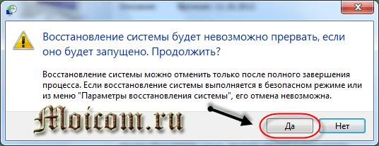 A Windows 7 visszaállítási rendszerének módosítása - Folytatás