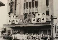 """""""Teen Kanya"""" opens at Kolkata's Bharati Cinema during the Birth Centenary of Tagore, May 5, 1961"""