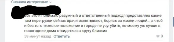 В театр нельзя, в автобус можно: петербуржцы спорят о ...