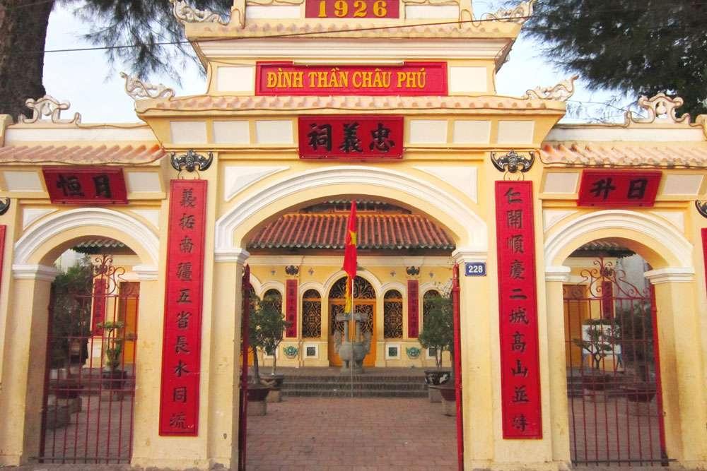 Lễ hội đình Châu Phú