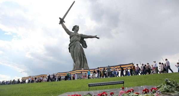 Đồi Mamaev - cao điểm định đoạt vận mệnh thế giới