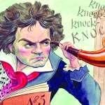 Sonata cello và câu chuyện cuộc đời Beethoven