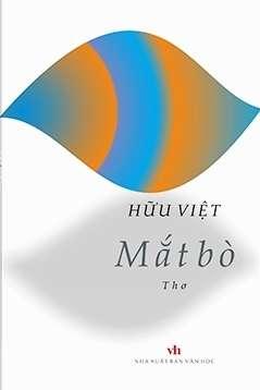 Bài thơ: Gọi - Hữu Việt