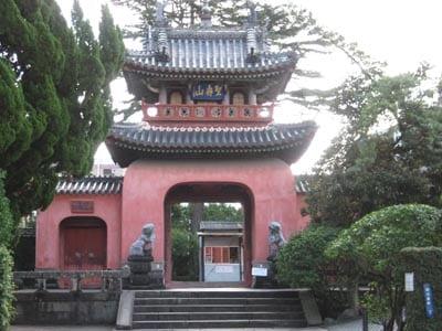 Một Thoáng Phù Tang
