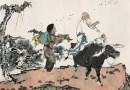 Kinh Dịch: Là phúc hay là họa đều do bản thân mình