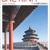 Cẩm Nang Du Lịch – Top 10 Bắc Kinh