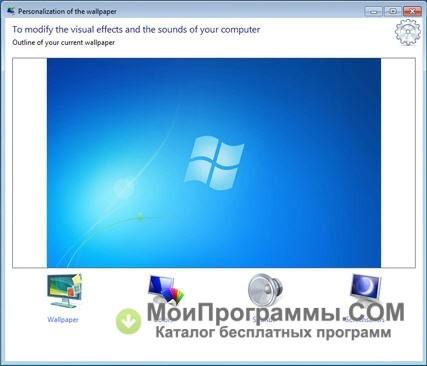 Starter Wallpaper Changer скачать бесплатно русская