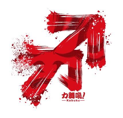 岡田明丈、西川龍馬の両選手が来場予定、ドラワン塾特別体験会&広島東洋カープ選手とのふれあい交流会12月18日開催
