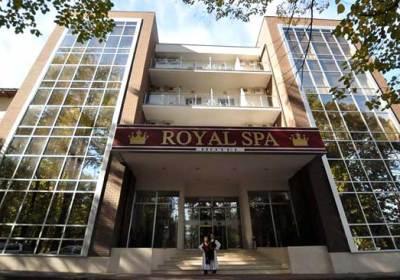 Royal Spa Banja Koviljača