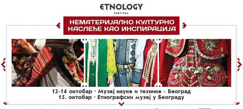 Etnology fest