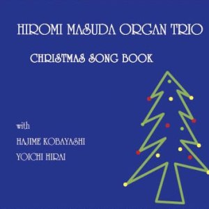 CHRISTMAS SONG BOOK