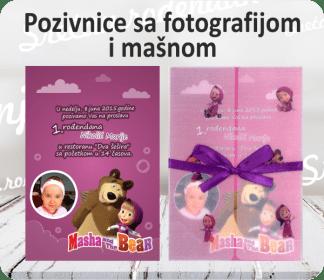 Pozivnice sa fotografijom i mašnom