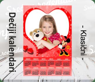 Dečiji kalendari - Klasični 2021-