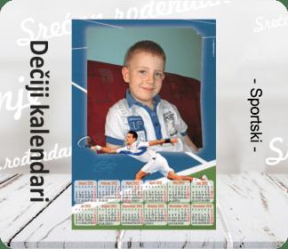 Dečiji kalendari - Sportski 2021 -