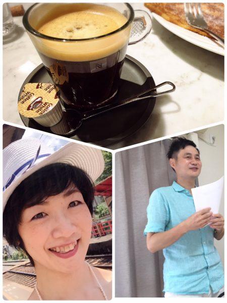 【募集中】10/28まっちゃん先生とのコラボお茶会