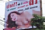 She Means Business! 45 Year Old Virgin Desperate For Sex Advertises For Husband On Billboard