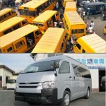 Out With The Old! Lagos Set to Replace 'Danfos' With High-Capacity AC Buses
