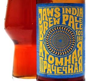 Jaws Brewery Atomnaya Prachechnaya