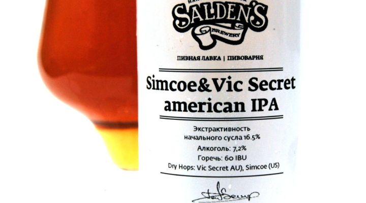 Saldens Simcoe&Vic Secret american IPA
