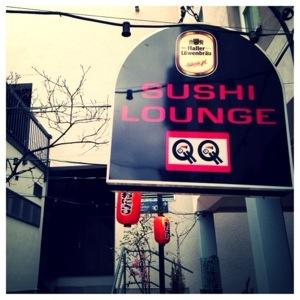 Essen im Bohnenviertel: QQ Sushi Lounge