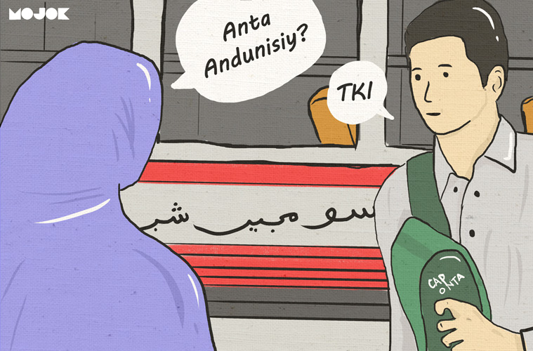 Kuliah-di-Arab-MOJOK.CO