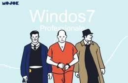 windows 7 discontinue dihentikan update tidak boleh dipakai pidana siapa yang masih pakai keunggulan kelemahan os office microsoft mojok.co