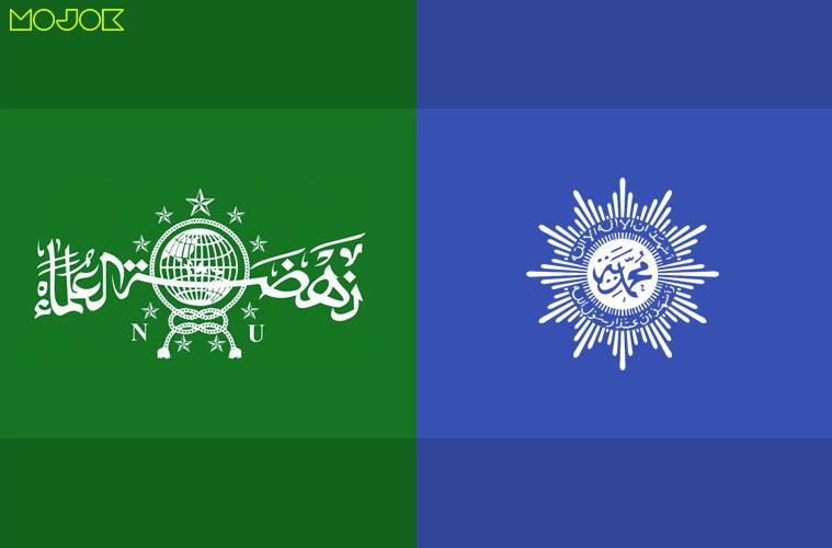 Kenapa Marah NU dan Muhammadiyah Dibandingkan dengan FPI?