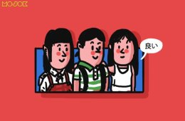 Member JKT48 lan Fans Dekisugi Mestine Ngerungokna Lagu-lagune Nadin Amizah Men Ora Sengitan karo Dunya MOJOK.CO