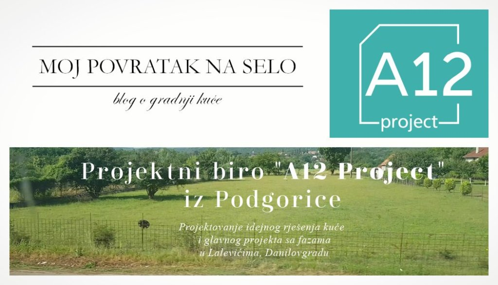 A12 project