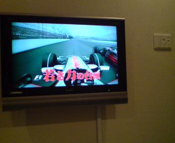 [6]壁掛けテレビ