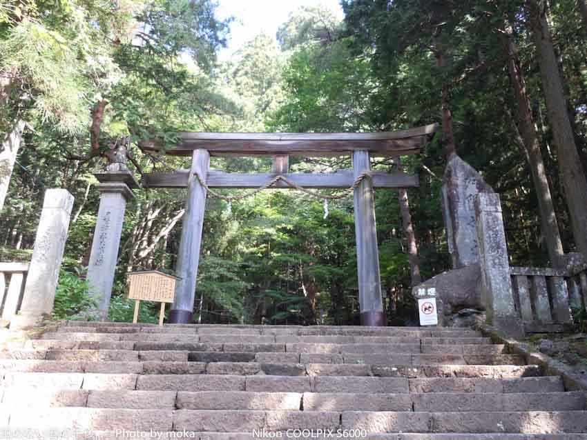 [6]戸隠神社 part2