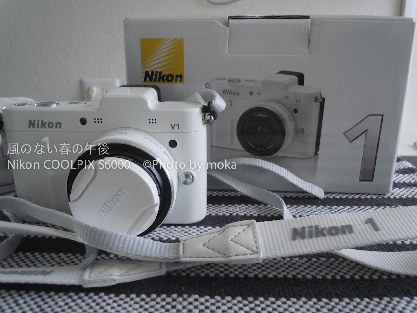 201200630_Nikon1