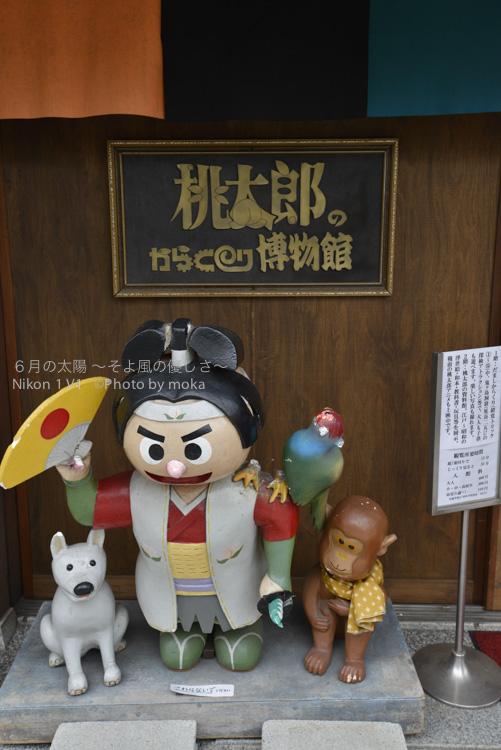 [6]桃太郎のからくり博物館のカラクリ!?
