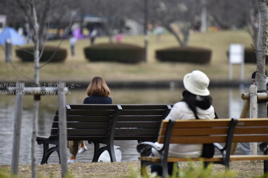 [6]冬の午後、公園で待ち合わせ