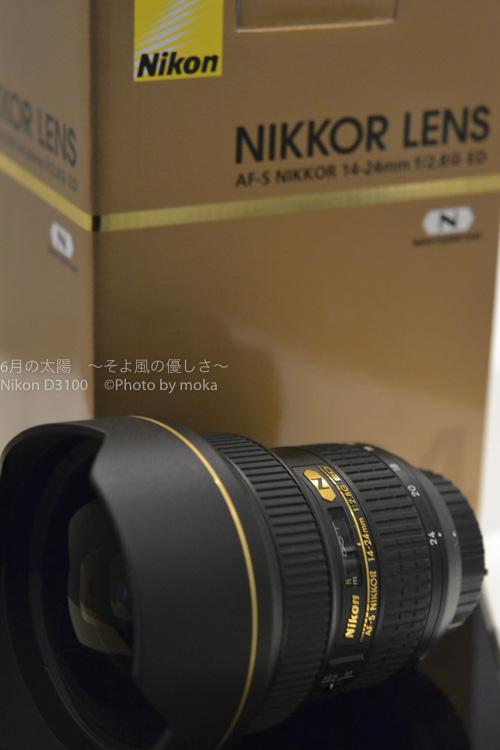 20130115_lens27