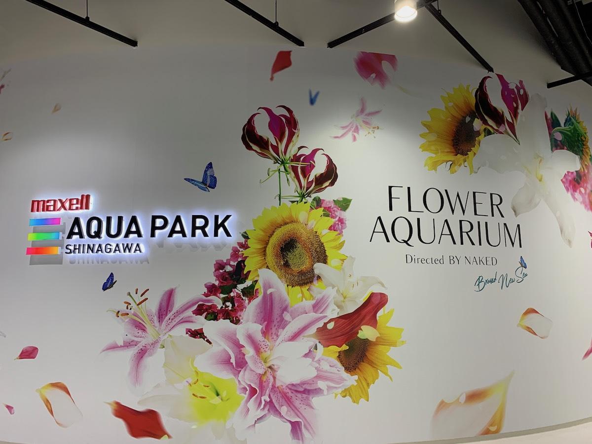 [6]春のアクアパーク品川で花とのコラボレーションを楽しむ