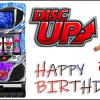 ディスクアップブログ|第56戦目:6月4日ディスクアップの誕生日に同色BIG確率分だけ引けるか勝負!!