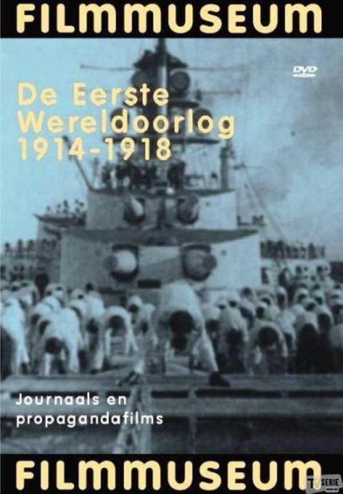 Eerste Wereldoorlog Journaals en propagandafilms